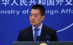外交部回应印战机中印边境失联:一直高度关注藏南地区情况