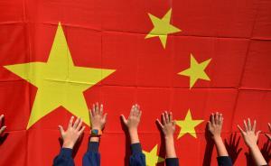 """""""互联网+""""对中国的革命性意义"""