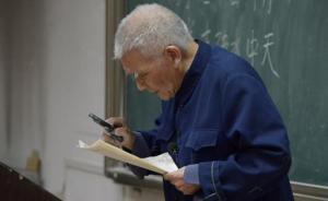 师者|西安建大教授93岁重登讲坛:不讲课生命就没意义了