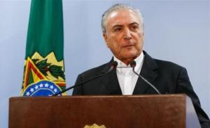 巴西最高法推迟决定是否中止对现总统调查:录音真伪仍需核实