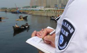 环保部督查京津冀:3家企业撕毁封条生产,严重者已移交公安