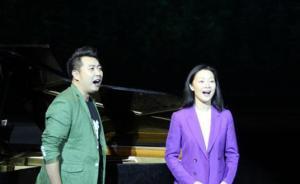 歌剧《呦呦鹿鸣》将在宁波首演:讲述屠呦呦发现青蒿素故事