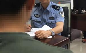 重庆一男子吸毒致幻报案称被诅咒:尿检时喝尿,已被强制戒毒