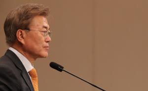 文在寅上台后首次韩朝非官方接触获批,韩民间团体将访朝4天