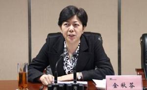 """""""季建业最知名情妇""""、扬州环保局原局长犯贪污罪二审判6年"""