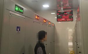 上海第二座无性别公厕试行两月:解决女性排队,难掩同厕尴尬