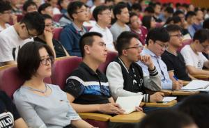 应勇谈人才发展:欢迎青年人在上海成长、成才,成就一番事业
