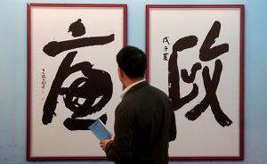 上海通报5起违反中央八项规定精神问题:公款旅游、违规宴请