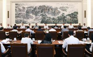 全国人大常委会启动著作权法执法检查,将在5省市开展检查