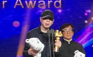 冯小刚凭借《我不是潘金莲》获北京大学生电影节最佳导演奖