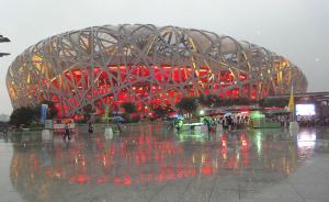《北京市旅游条例》8月起施行:7类非法一日游最高罚10万