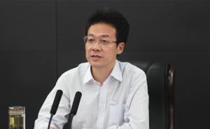 邓修明当选天津市纪委书记,景悦等四人当选市纪委副书记