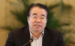 许又声辞去湖南省人大常委会副主任职务,戴道晋辞去副省长