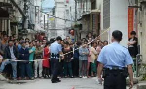 广西检察机关迅速介入一起恶性案件:午托班遇袭3死2伤
