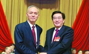 北京市委主要负责同志职务调整,蔡奇任北京市委书记