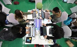国家统计局:去年IT业平均年薪逾12万,首超金融业居首位