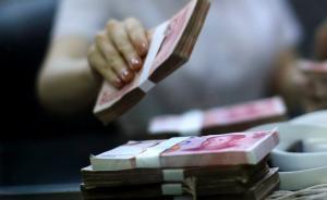 广发银行一客户经理假冒客户名义贷款,涉嫌金融犯罪被查