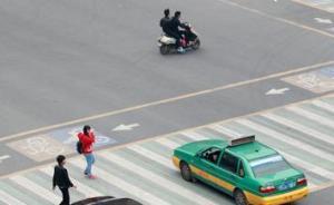 西安:出租车8次不礼让行人或将丢掉经营许可资格