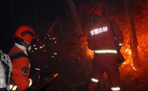 大兴安岭27日连发三起森林火灾,内蒙武警连夜扑火全部合围