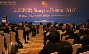 """上海论坛丨中东欧外交官:""""一带一路""""让中东欧不再被忽视"""