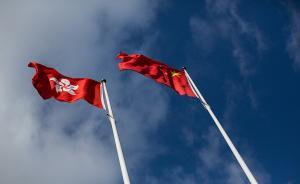 """香港各界高度评价""""一国两制""""成功实践:基本法具强大生命力"""