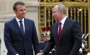 普京否认干涉法国大选,专家称法俄领导人首次会见成果有限