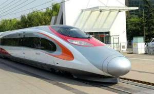 广深港高铁香港段工程已完成90%,试运行计划下半年展开