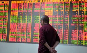 牛市早报|证监会发布减持新规将如何影响今日股市