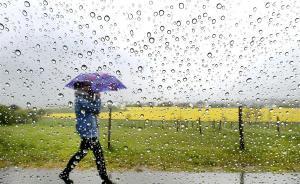 中央气象台发布暴雨蓝色预警:湖南等八省份局部有大到暴雨