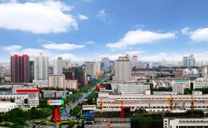 截至今年2月,北京中关村企业已在河北设立3523家公司