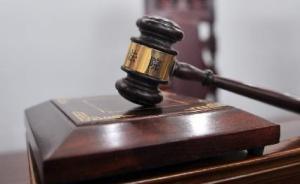 湖南一命案逃犯伪装未成年自首获刑6年,查实后改判为15年