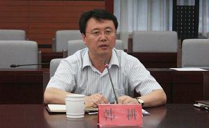 北京市密云区副局级干部韩耕升任市法学会党组书记