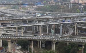 重庆黄桷湾立交桥:复杂得把导航绕晕
