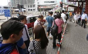 1.45万人抢李嘉诚香港楼盘496套房,单价14万/平米