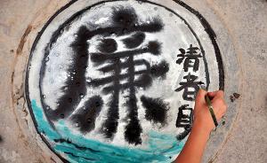 山西省原太原高新技术开发区党工委书记王茂建被开除党籍