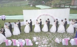 """媒体:""""43人毕业班15对成婚""""系策划炒作,全是演的"""
