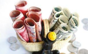 央行维稳汇率预期产生积极影响,人民币对美元汇率升破6.8