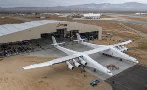 微软创始人造了最大飞机:可发三枚火箭