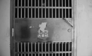 长沙一男童16楼坠亡,继母托举他爬上天台围墙一审获死刑