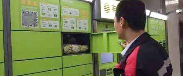 顺丰突然停止给淘宝包裹回传物流信息,菜鸟希望坚守客户第一