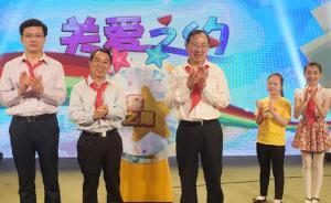 上海:借由沉浸式戏剧对特殊儿童进行一对一的艺术启发