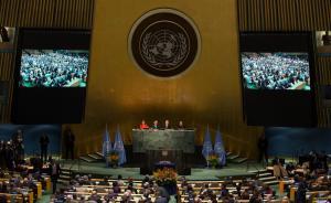 特朗普宣布美国退出《巴黎协定》,联合国:不为美国再启谈判