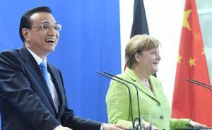 李克强同默克尔举行中德总理年度会晤丨成果清单