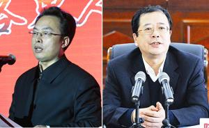 朱鹏任山西运城市代市长,陈振亮任朔州市代市长