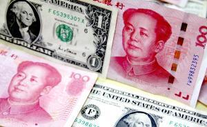 经历这一波升值,目前可能是今年人民币对美元汇率最强的时候
