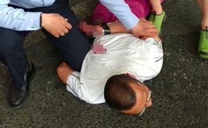 """上海一""""黑网约车""""司机接受调查,拔刀刺向执法者被刑拘"""
