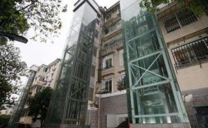 老小区装电梯一楼反对何解:杭州考虑政府收购或顶层加盖搬迁
