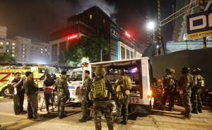 马尼拉云顶世界酒店发生枪击事件,中国驻菲使馆发安全提醒