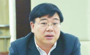 湖南省综治办原主任周符波被立案侦查,涉嫌受贿罪