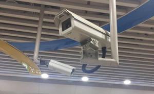 沈阳地铁人脸识别系统9天抓3名逃犯,还能锁定逃票者